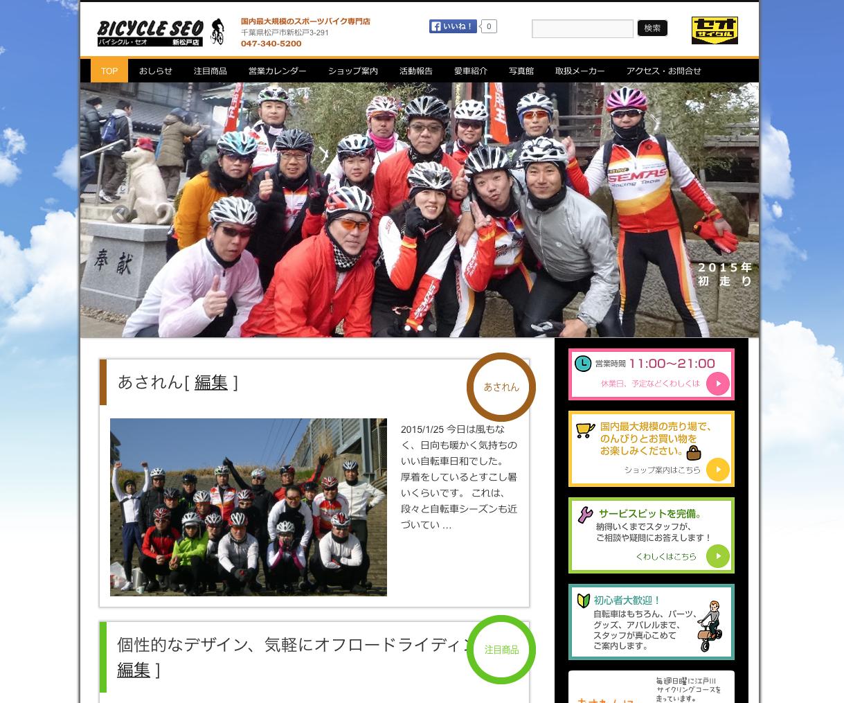スクリーンショット 2015-01-26 17.04.44