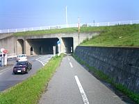 asaren-sign-2
