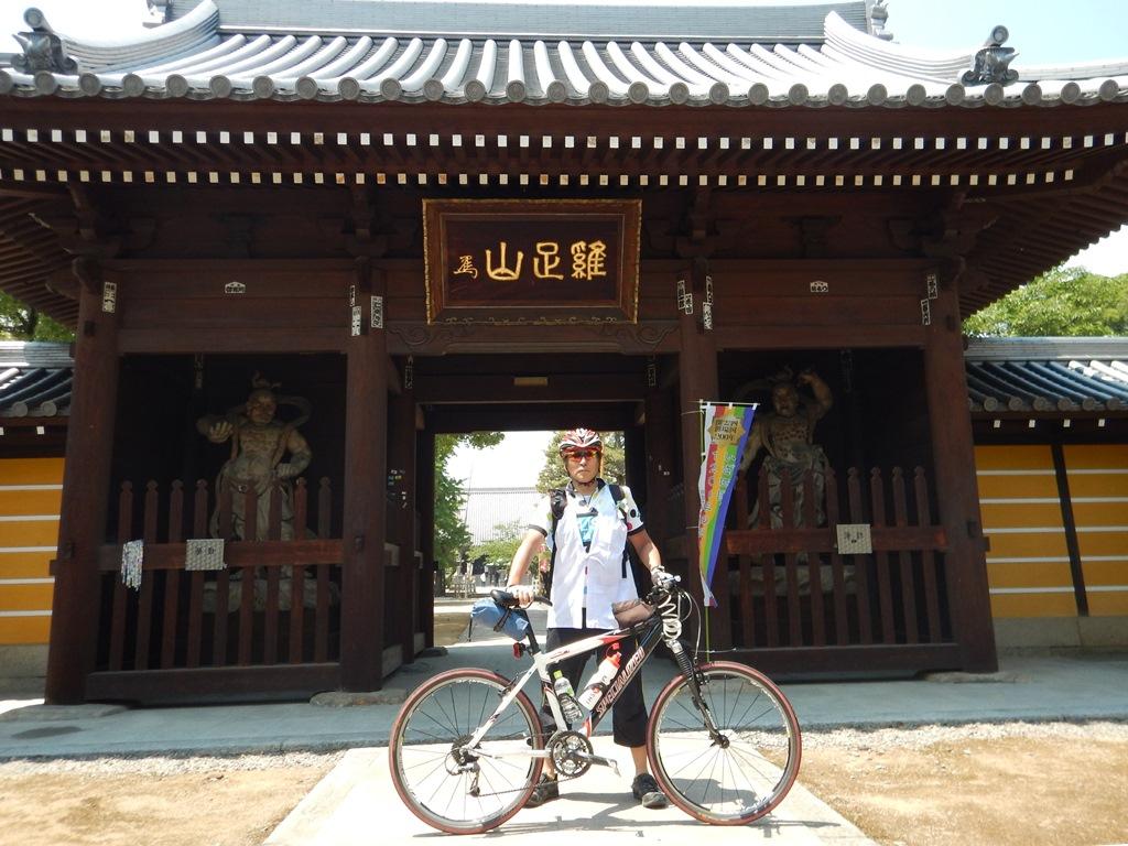 自転車の 四国 お遍路さん 自転車 : ?????
