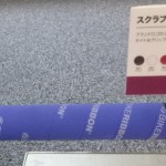 P1060326