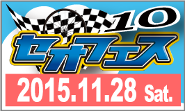 banner2015L