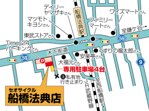 funabashihoten-300x224
